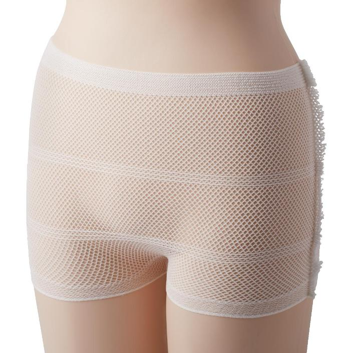 Stretch Maternity Brief